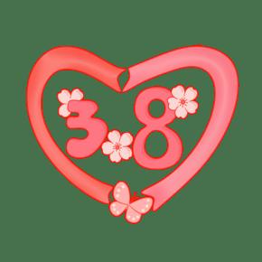 妇女节字体爱心装饰免抠素材女王节