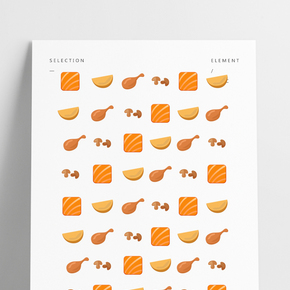 美味的卡通食物底紋插畫