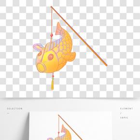 卡通手繪中國風元宵節插畫鯉魚
