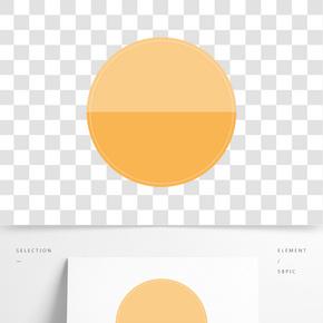 手繪橘色圓形邊框裝飾