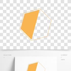 手繪橘色六邊形邊框