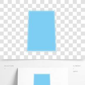 手繪藍色不規則圖形邊框