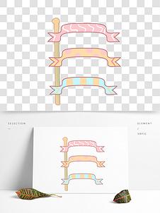 小彩旗素材边框装饰矢量图
