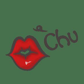 红色嘴唇CHU字体PNG