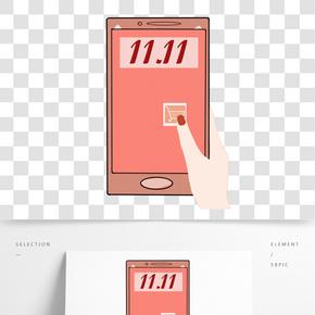 雙十一手機購物插畫