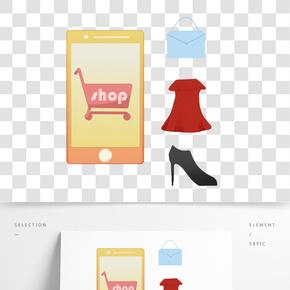 手繪手機購物裙子插畫