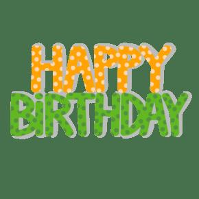 波点生日快乐英文祝贺PNG