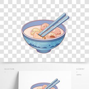 卡通手繪中國風元宵節藍色