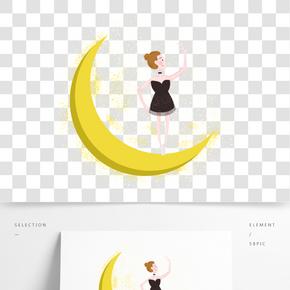 簡約手繪月亮上跳舞的女孩插畫海報免摳元素