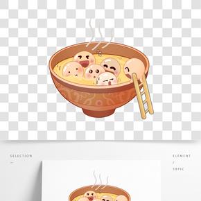卡通手繪中國風元宵節黃色