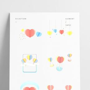 C4D立體情人節海報裝飾元素合集
