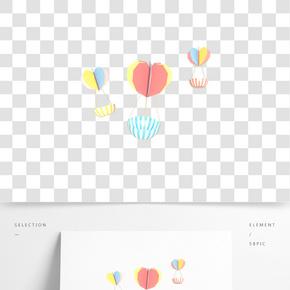 C4D立體情人節愛心氫氣球海報裝飾
