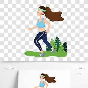 运动健身的女孩手绘插画