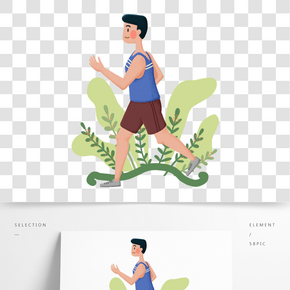 运动健身户外跑步的男生手绘插画