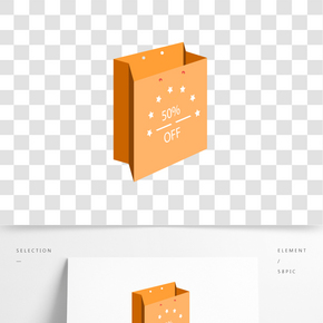 橙色卡通促銷標簽