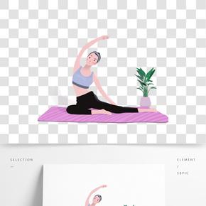 運動健身瑜伽手繪插畫