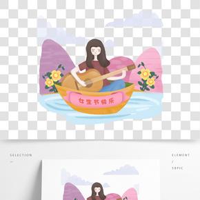 女生節女孩坐在小船里彈吉他場景