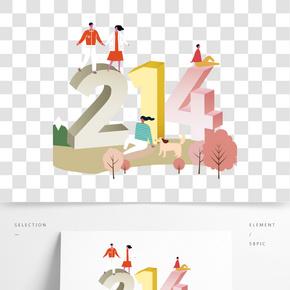 214情人節數字創意插畫