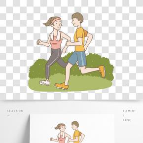 春天运动的人跑步手绘插画免抠元素下载
