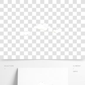 C4D立體卡通白云裝飾圖案
