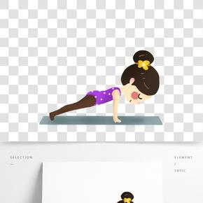 有氧鍛煉瑜伽鍛煉運動健身鍛煉