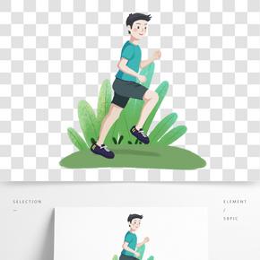 运动健身的男孩手绘插画