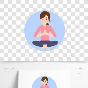瑜伽手繪人物卡通