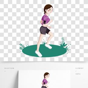 在户外跑步的小女孩手绘插画