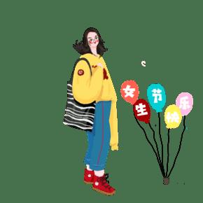 三八节女生过节手绘节日气球字体卡通女孩