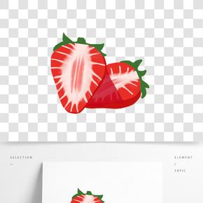 水果草莓卡通插畫