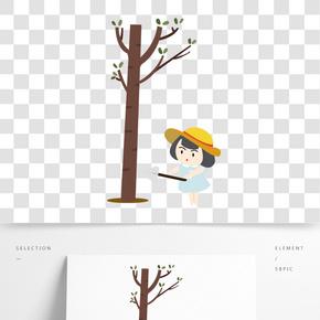 植樹節勞動卡通小女孩