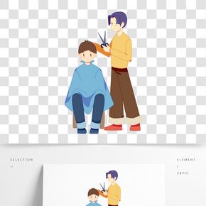 卡通手繪二月二日理發師給男孩理發