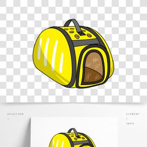 淡黃色便攜包插畫