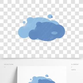 藍色云朵卡通圖案