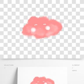 粉紅色可愛害羞云朵
