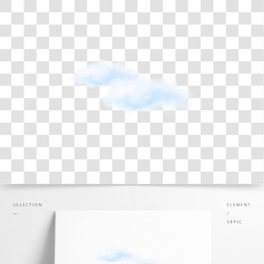 一朵潔白的云朵圖案