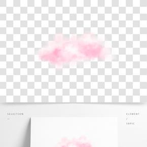 一朵粉色的云朵圖案