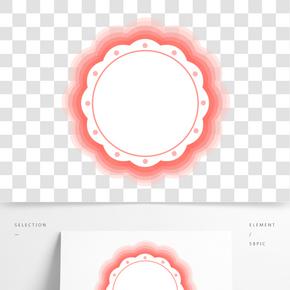 清新粉紅色邊框插畫