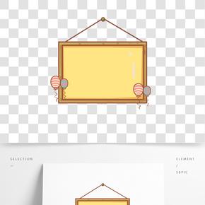 黃色的馬卡龍框插畫