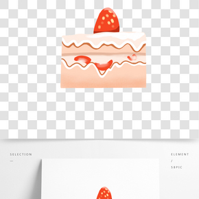 草莓蛋糕美食插畫
