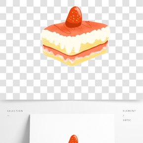 水果蛋糕甜品插畫