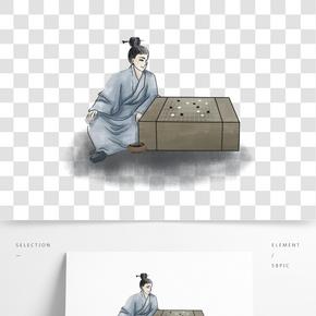 水墨復古中國風圍棋少年