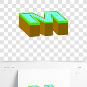 2.5D英文字母M插畫