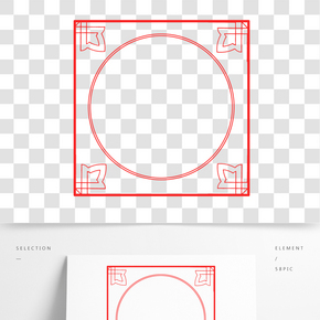 圓形裝飾經典邊框