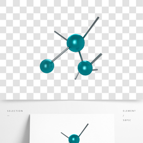 C4D立體化學分子