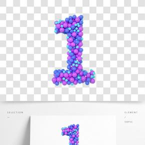 C4D氣球立體數字1