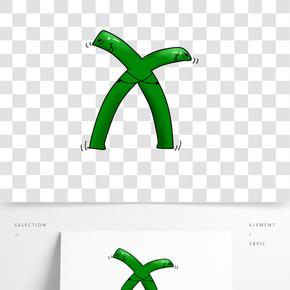 卡通符號綠色乘號