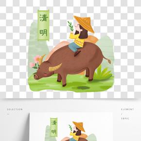 清明節牧牛人物插畫