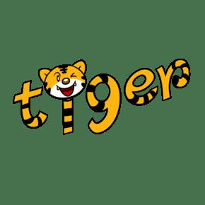 卡通英文字母老虎单词png透明底