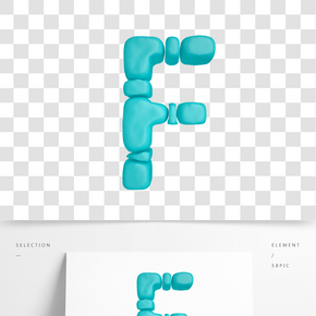 C4D柔體泡沫立體字母F元素